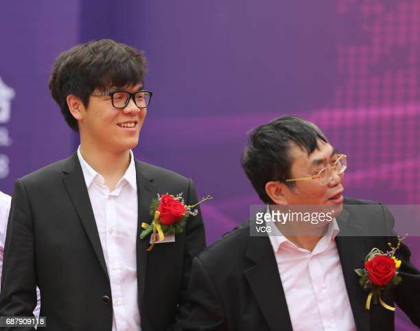 Go player Ke Jie attends the press conference of Aleague competition as part of 2017 China Weiqi League on April 16 2017 in Xiamen Fujian Province of...