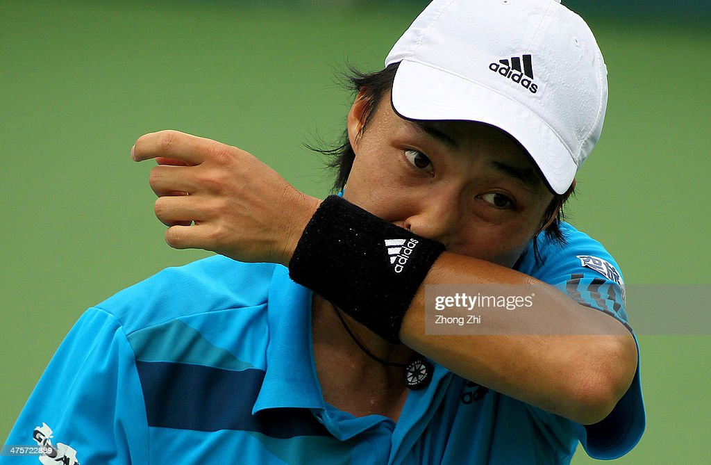 2014 ATP Challenger Tour - Guangzhou