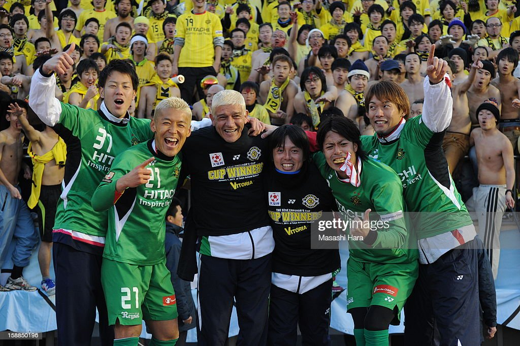 Goal Keeper and coach Sidmar (L3) with Goal Keepers pose for photograph the 92nd Emperor's Cup final match between Gamba Osaka and Kashiwa Reysol at the National Stadium on January 1, 2013 in Tokyo, Japan.