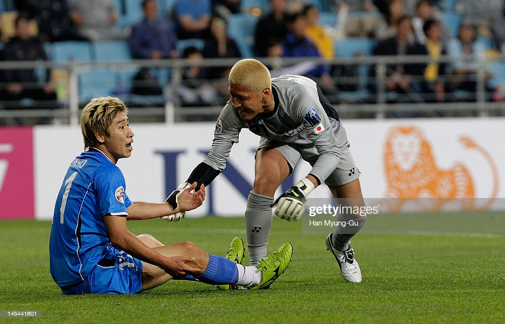 Goal keeper, <a gi-track='captionPersonalityLinkClicked' href=/galleries/search?phrase=Takanori+Sugeno&family=editorial&specificpeople=5650990 ng-click='$event.stopPropagation()'>Takanori Sugeno</a> of Kashiwa Reysol reacts during the AFC Asian Champions League match between Ulsan Hyundai and Kashiwa Reysol at Munsu Football Stadium on May 30, 2012 in Ulsan, South Korea.