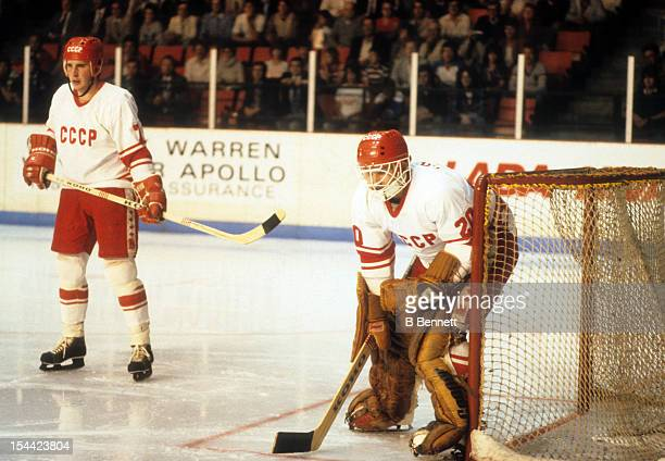 Goalie Vladislav Tretiak and Alexei Kasatonov of the Soviet Union defend the net during the 1981 Canada Cup Round Robin game against Canada on...