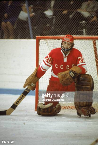 Goalie Vladislav Tretiak defends the net during the 1972 Summit Series against Canada at the Luzhniki Ice Palace in Moscow Russia