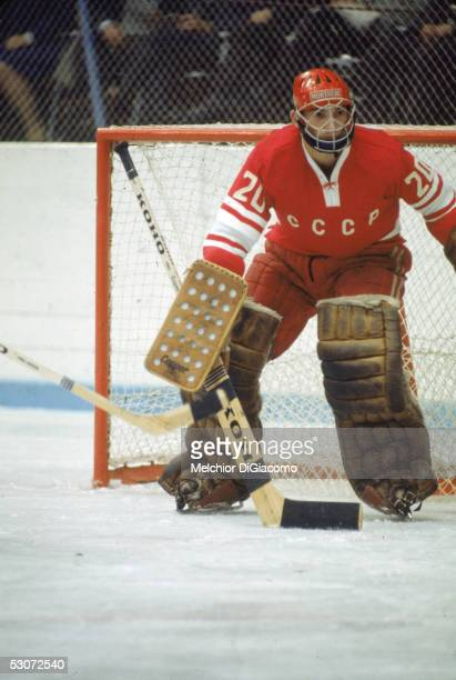 Goalie Vladislav Tretiak of the Soveit Union defends the net during the 1972 Summit Series against Canada at the Luzhniki Ice Palace in Moscow Russia