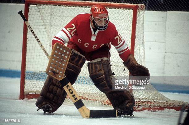 Goalie Vladislav Tretiak of the Soviet Union defends the net against Canada during the 1972 Summit Series at the Luzhniki Ice Palace in Moscow Russia