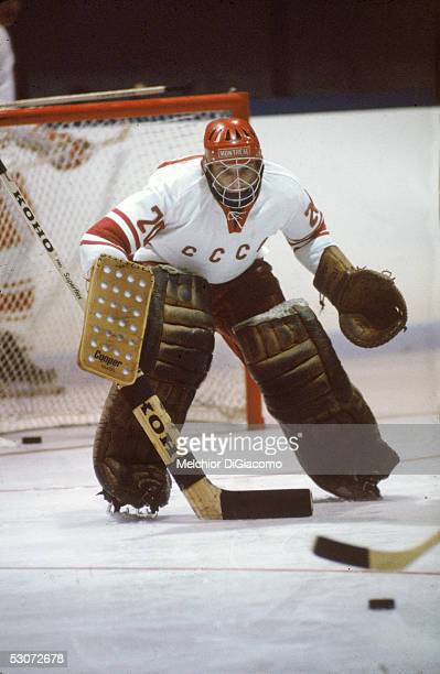 Goalie Vladislav Tretiak of the Soviet Union defends the net during Game 1 of the 1972 Summit Series against Canada on September 2 1972 at the...