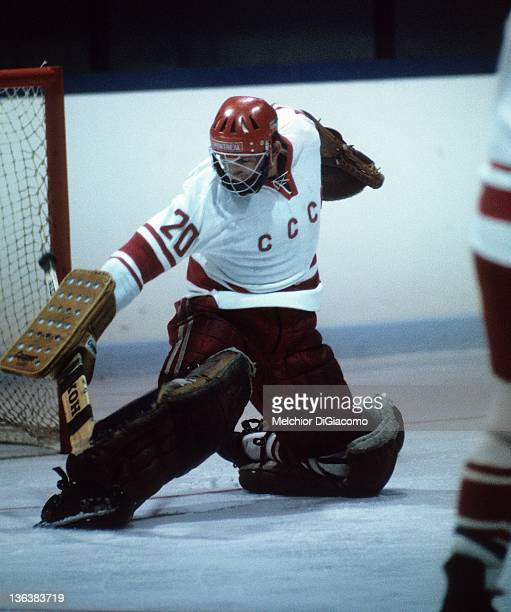 Goalie Vladislav Tretiak of the Soviet Union makes the save during the game against Canada in Game 1 of the 1972 Summit Series on September 2 1972 at...