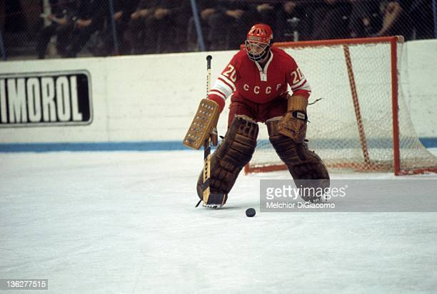 Goalie Vladislav Tretiak of the Soviet Union plays the puck against Canada during the 1972 Summit Series at the Luzhniki Ice Palace in Moscow Russia
