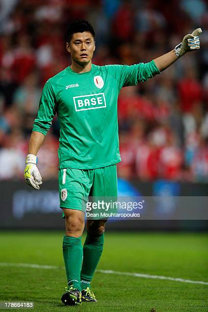 Goalkeeper Eiji Kawashima of Standard Liege in action during the Second Leg Play Off UEFA Europa League match between Royal Standard de Liege and FC...