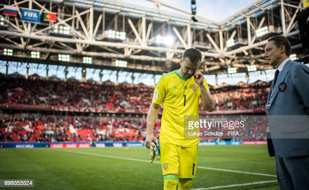 Goalkeeper Igor Akinfejew of Russia reacts after loosing the FIFA Confederations Cup Russia 2017 Group A match between Russia and Portugal at Spartak...