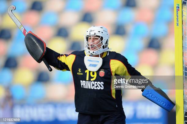 Goalkeeper Isabel Barguno of Spain reacts during the Women´s EuroHockey Championships 2011 Pool A match between Azerbaijan and Spain at Warsteiner...