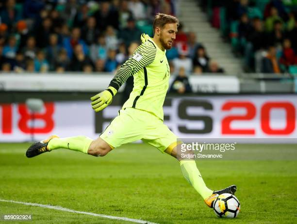 Goalkeeper Jan Oblak of Slovenia in action during the FIFA 2018 World Cup Qualifier match between Slovenia and Scotland at stadium Stozice on October...