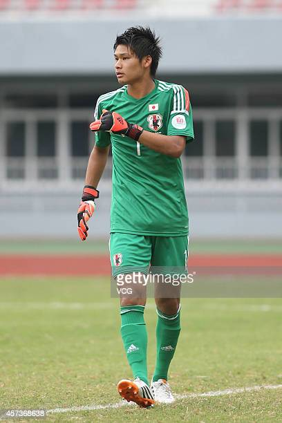 Goalkeeper Kosuke Nakamura of Japan in action during the AFC U19 Championship quarterfinal match between Japan and North Korea at Wunna Theikdi...
