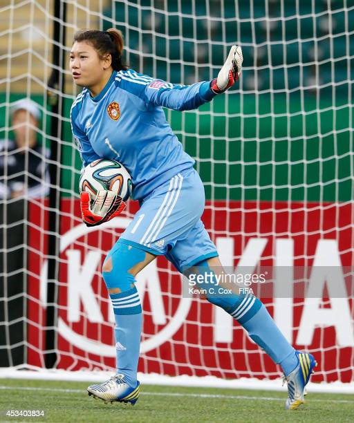 Goalkeeper Lu Feifei of China PR in action during the FIFA U20 Women's World Cup Canada 2014 match between China PR and Germany at Commonwealth...