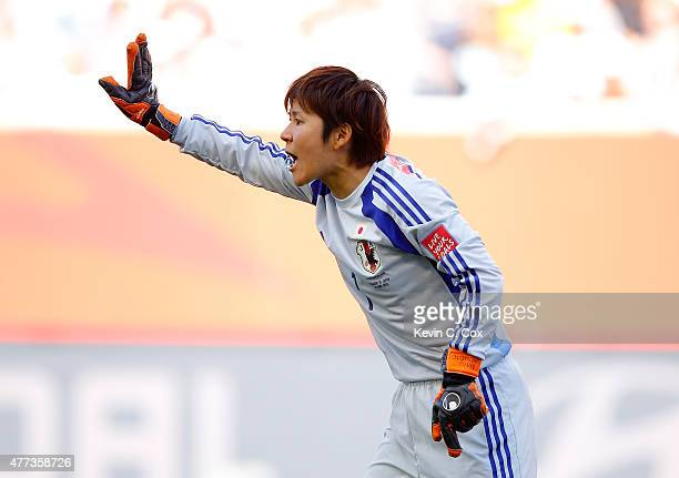 Goalkeeper Miho Fukumoto of Japan yells to her teammates against Ecuador during the FIFA Women's World Cup Canada 2015 Group C match between Ecuador...
