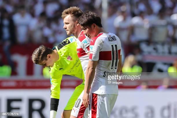 Goalkeeper Mitchell Langerak of Stuttgart Alexandru Iulian Maxim of Stuttgart Takuma Asano of Stuttgart celebrate their win during the Second...