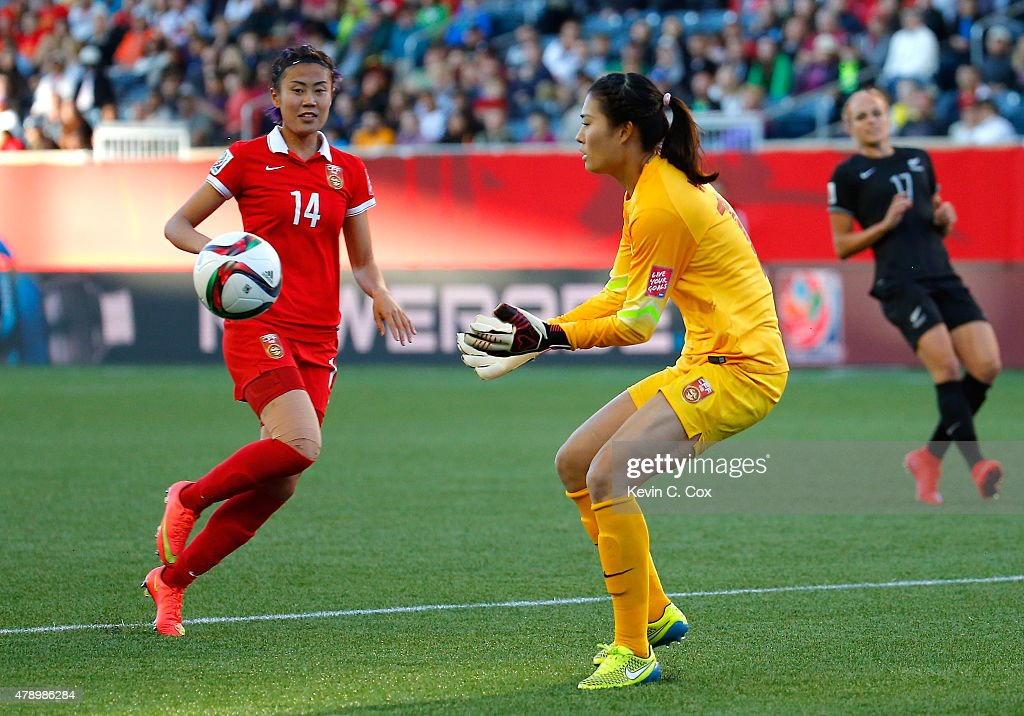 Goalkeeper Wang Fei of China PR against New Zealand during the FIFA Women's World Cup Canada 2015 Group A match between China PR and New Zealand at...