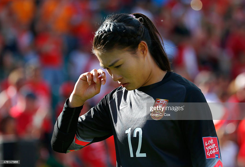 Goalkeeper Wang Fei of China PR reacts after their 10 loss to Canada during the FIFA Women's World Cup Canada 2015 Group A match between Canada and...