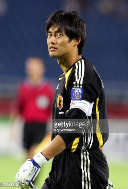 Goalkeeper Yoshikatsu Kawaguchi during the AFC Asian Cup 2007 Quarter Final between Japan and the Australian Socceroos at My Dinh National Stadium on...