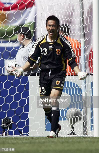 Goalkeeper Yoshikatsu Kawaguchi of Japan celebrates after saving the penalty kick from Darijo Srna of Croatia during the FIFA World Cup Germany 2006...