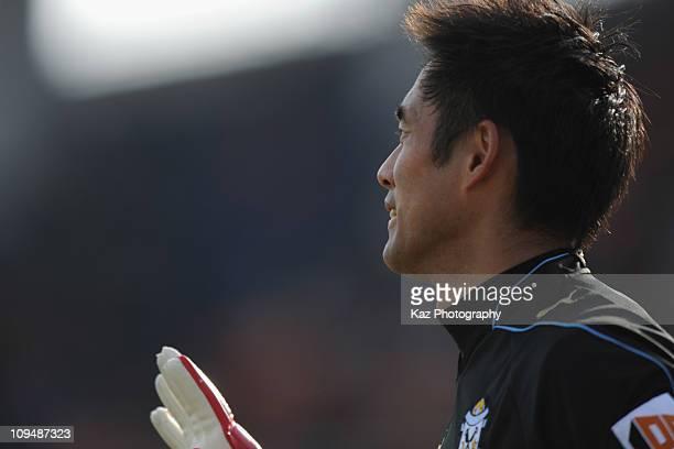 Goalkeeper Yoshikatsu Kawaguchi of Jubilo Iwata gestures during the preseason friendly match between FC Gifu and Jubilo Iwata at Nagaragawa Stadium...