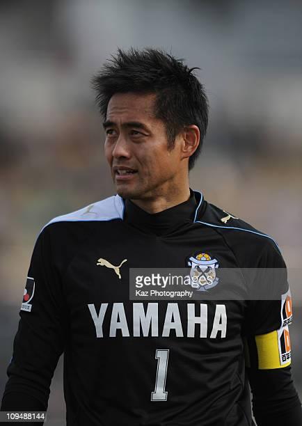 Goalkeeper Yoshikatsu Kawaguchi of Jubilo Iwata looks on during the preseason friendly match between FC Gifu and Jubilo Iwata at Nagaragawa Stadium...