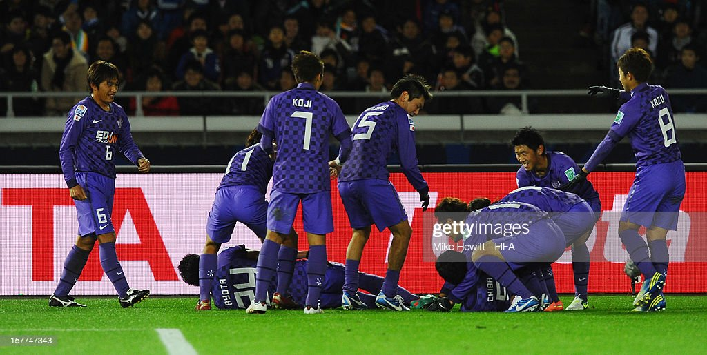 Goalscorer Toshihiro Aoyama of Sanfrecce Hiroshima (L) watches his team mates perform a fishing based celebration during the FIFA Club World Cup match between Sanfrecce Hiroshima and Auckland City at International Stadium Yokohama on December 6, 2012 in Yokohama, Japan.