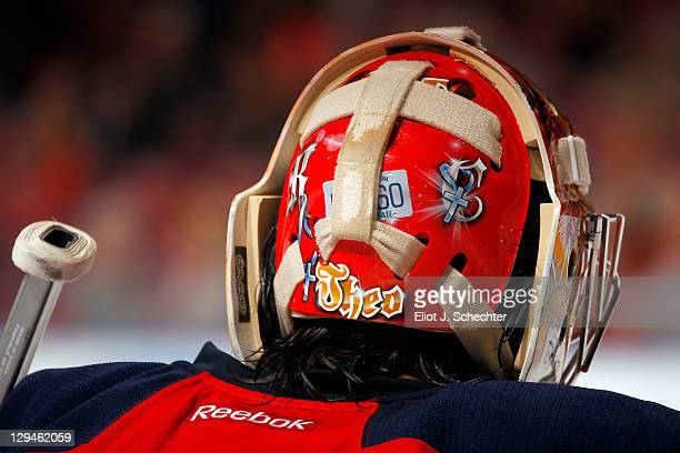 Goaltender Jose Theodore of the Florida Panthers during a break in the action against the Tampa Bay Lightning at the BankAtlantic Center on October...