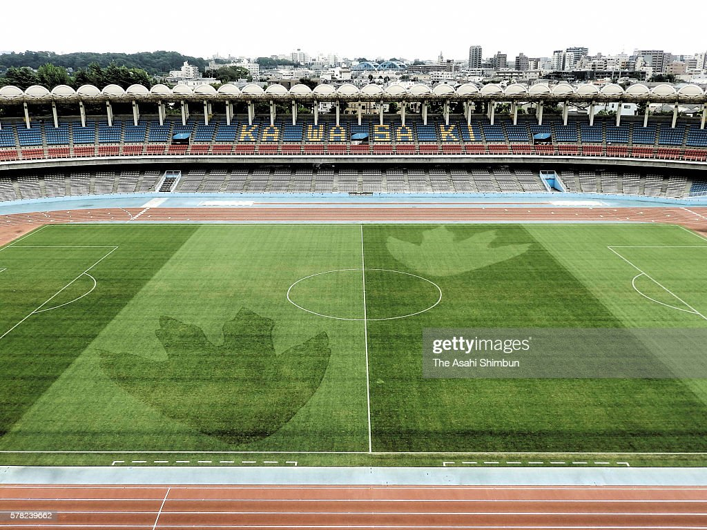 Godzilla's giant footprints are seen in Todoroki Stadium on July 20, 2016 in Kawasaki, Kanagawa, Japan. The giant marks are a promotional gimmick for 'Shin Godzilla' (Godzilla Resurgence), the first film in the long-running series to be made in Japan in 12 years.