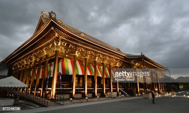 Goeido a hall designated as a national treasure in the Nishi Honganji temple complex in Kyoto is lit up on April 24 in preparation for night opening...