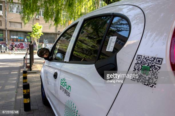 GoFun sharing ecar parks at roadside GoFun is a ecar sharing and selfrenting service App based in Beijing owned by ShouQi Group As part of sharing...