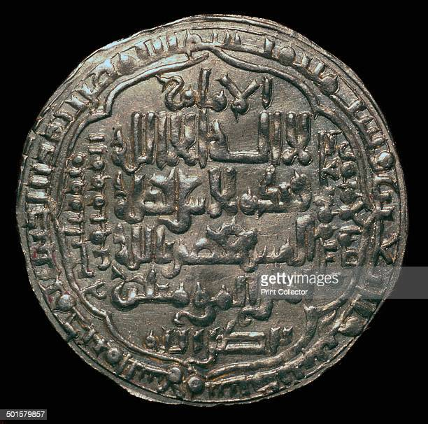 Gold dinar of the Abbasid dynasty of Caliph alMusta'sippu It was minted at Baghdad 10th century