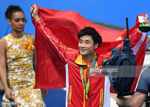 Gold medalist Cao Yuan of China celebrates after winning the Men's Diving 3m Springboard final at the Maria Lenk Aquatics Centre on August 16 2016 in...