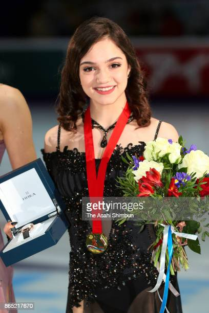 Gold medalist Evgenia Medvedeva of Russia poses on the podium at the medal ceremony for the Ladies singles during day three of the ISU Grand Prix of...