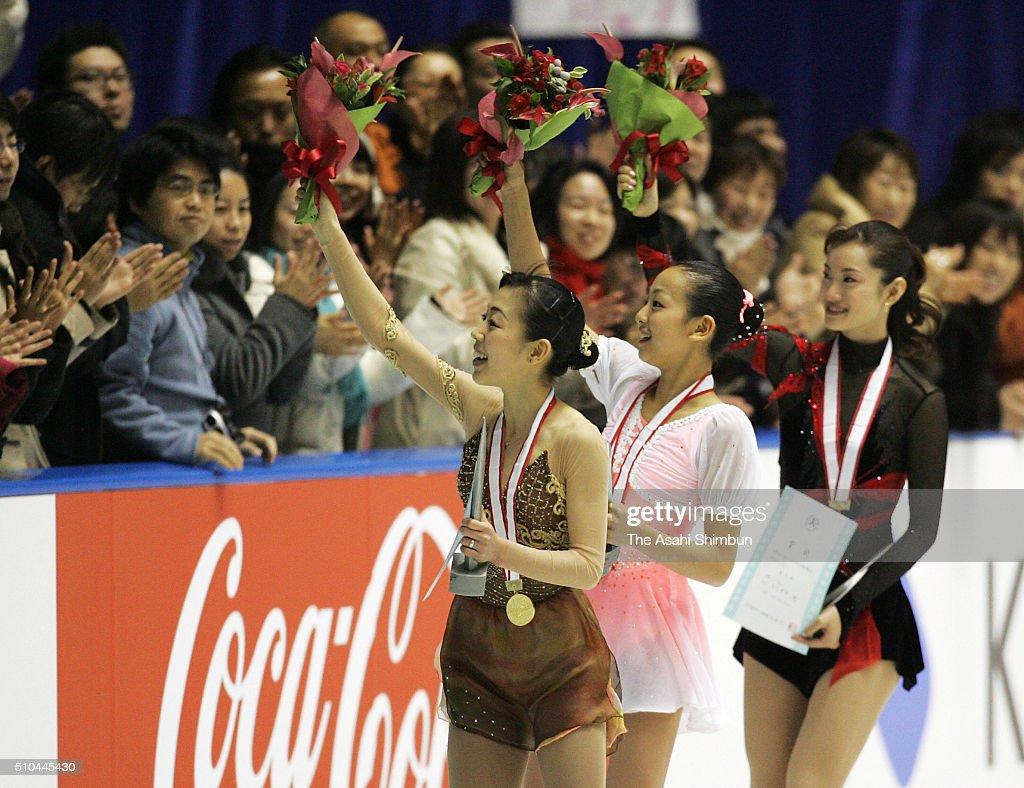 The Asahi Shimbun | Getty Images - photo#36
