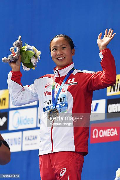 Gold medalist Kanako Watanabe of Japan poses during the medal ceremony for the Women's 200m Breaststroke on day fourteen of the 16th FINA World...