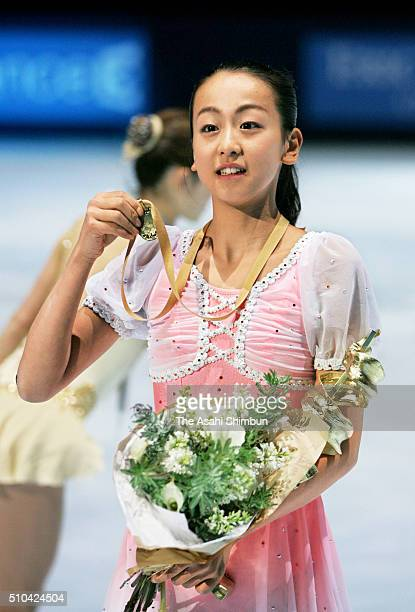 Gold medalist Mao Asada of Japan celebrates on the podium at the medal ceremony for the Women's Singles during day two of the ISU Figure Skating...