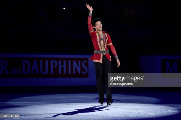 Gold medalist Nathan Chen of United States greets fans prior to the medal ceremony of the men's skating during ISU Four Continents Figure Skating...