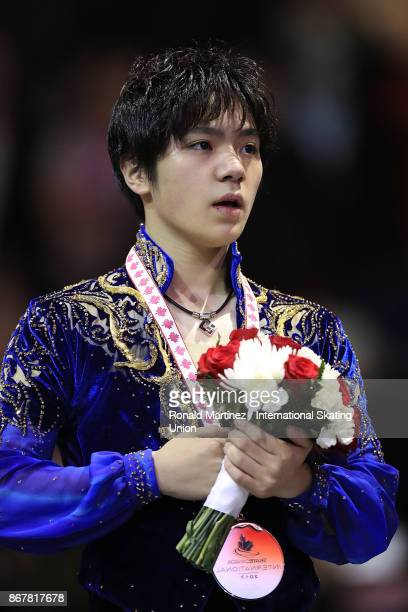 Gold medalist Shoma Uno of Japan in the victory ceremony for men free skating during the ISU Grand Prix of Figure Skating at Brandt Centre on October...