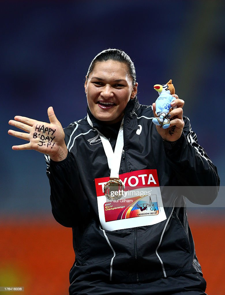 Gold medalist <a gi-track='captionPersonalityLinkClicked' href=/galleries/search?phrase=Valerie+Adams&family=editorial&specificpeople=2174723 ng-click='$event.stopPropagation()'>Valerie Adams</a> of New Zealand on the podium during the medal ceremony for the Women's Shot Put during Day Three of the 14th IAAF World Athletics Championships Moscow 2013 at Luzhniki Stadium on August 12, 2013 in Moscow, Russia.