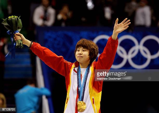 Gold medalist Wang Meng of China celebrates after the Ladies 1000m Short Track Speed Skating Final on day 15 of the 2010 Vancouver Winter Olympics at...
