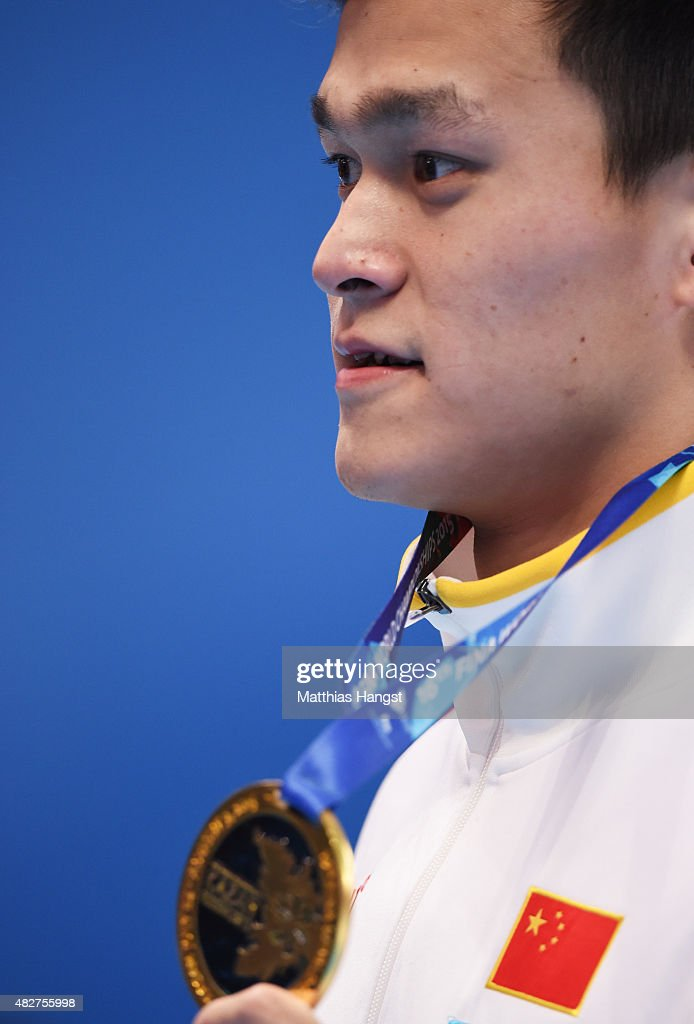 Gold medalist Yang Sun of China poses during the medal ceremony for the Men's 400m Freestyle Final on day nine of the 16th FINA World Championships at the Kazan Arena on August 2, 2015 in Kazan, Russia.