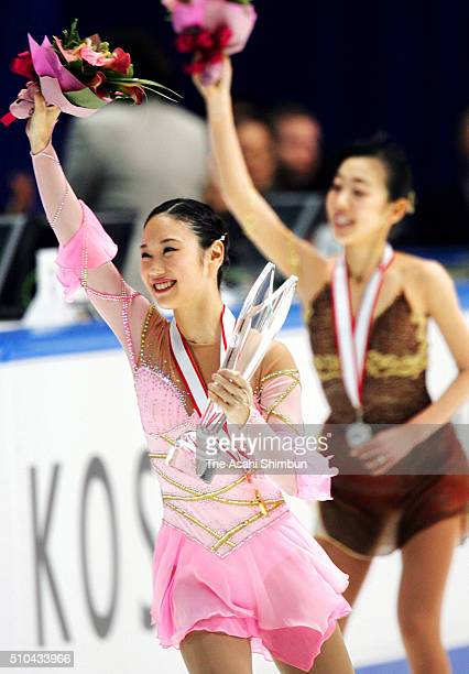 Gold medalist Yukari Nakano of Japan celebrates after the medal ceremony for the Women's Singles during day three of the ISU Figure Skating Grand...