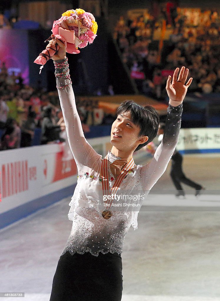 Gold medalist Yuzuru Hanyu of Japan waves to fans after the victory ceremony for the Men's Singles Free Program during day three of the ISU World Figure Skating Championships at Saitama Super Arena on March 28, 2014 in Saitama, Japan.