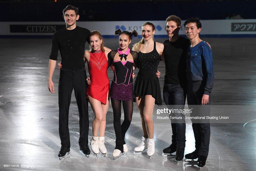 World Junior Figure Skating Championships - Taipei Day 5
