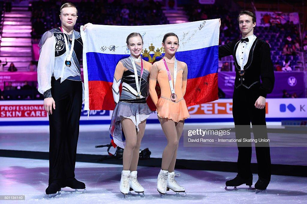 Екатерина Борисова-Дмитрий Сопот Gold-medalists-ekaterina-borisova-and-dmitry-sopot-of-russia-and-picture-id501134140