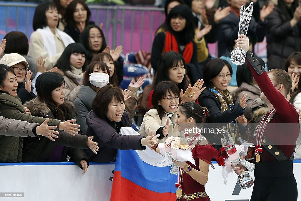 Gold medalists Vera Bazarova and Yuri Larionov of Russia wave to fans after the Pairs competition during day three of the ISU Grand Prix of Figure Skating NHK Trophy at Sekisui Heim Super Arena on November 25, 2012 in Rifu, Japan.