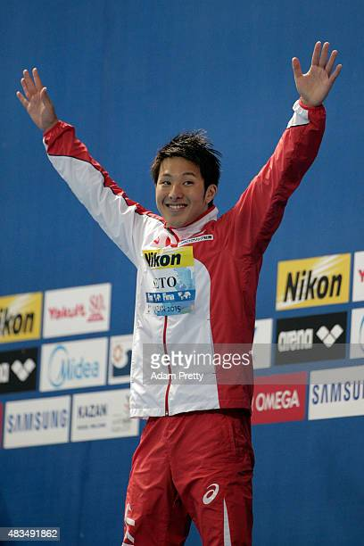 Gold medallist Daiya Seto of Japan celebrates during the medal ceremony for the Men's 400m Individual Medley Final on day sixteen of the 16th FINA...