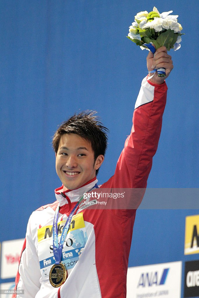 Gold medallist <a gi-track='captionPersonalityLinkClicked' href=/galleries/search?phrase=Daiya+Seto&family=editorial&specificpeople=5666115 ng-click='$event.stopPropagation()'>Daiya Seto</a> of Japan celebrates during the medal ceremony for the Men's 400m Individual Medley Final on day sixteen of the 16th FINA World Championships at the Kazan Arena on August 9, 2015 in Kazan, Russia.