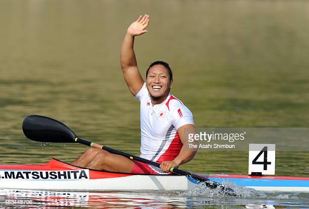Gold medallist Momotaro Matsushita of Japan celebrates winning the gold medal after the Canoe Sprint Men's Kayak Single 200m during the day fourteen...
