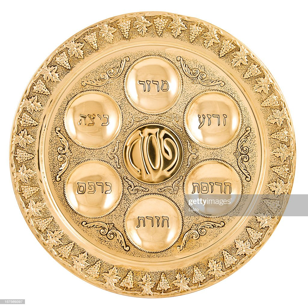 Gold Seder Plate : Stock Photo